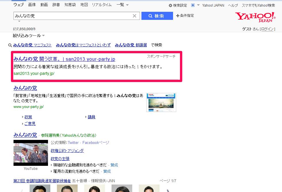 net_election_03