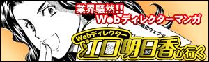 300x90_yellow_o_