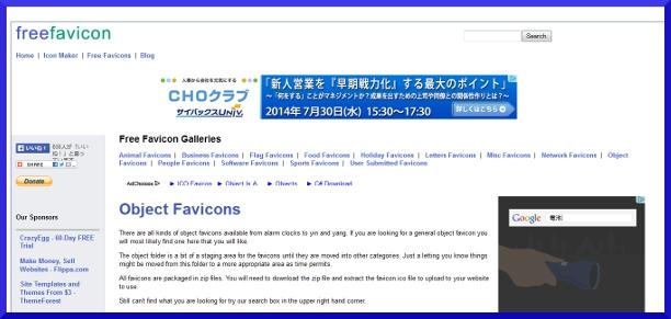 freefavicon