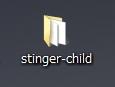 stinger-child