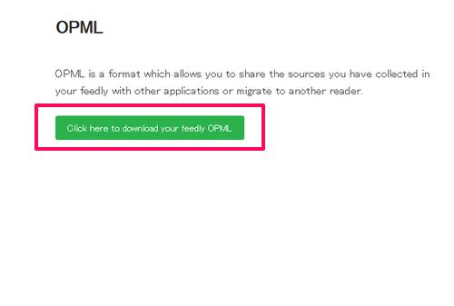 OPMLをダウンロード