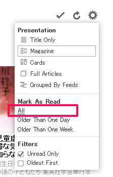 Mark As Read ALL