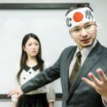[サッカー日本代表]アジア杯登録メンバー23人が決定!