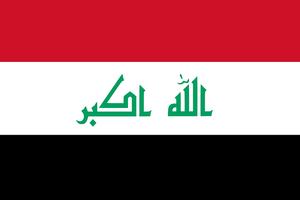 イラク代表