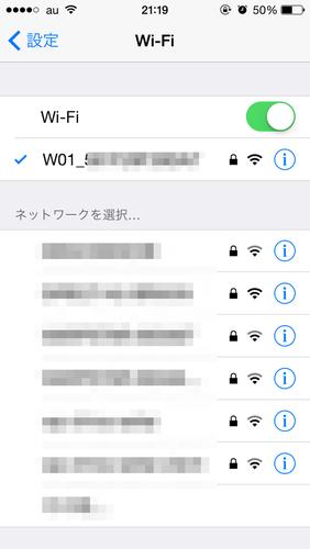 wimax とりあえずiPhoneに繋げてみましょうか。