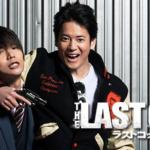 [Hulu]日テレと共同製作ドラマ 「THE LAST COP/ラストコップ」を6月19日(金)「金曜ロードSHOW!」にてプレミア放送決定!