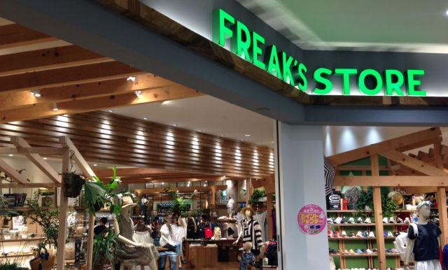 FREAK'S STORE 2F