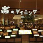 ららぽーと富士見で子連れファミリーにおすすめなグルメ・レストランを紹介するよ