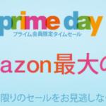 Amazonで最大のセールがあるからプライム会員に申し込んだよ。30日は無料だけどね。