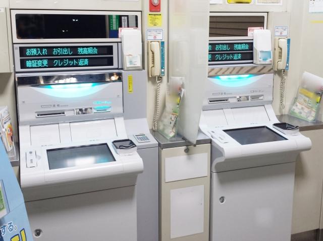 楽天銀行から手数料無料で引き出す方法