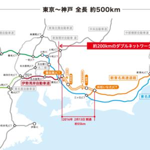 東京→大阪間のサービスエリアをまとめておこう!(東名・新東名・伊勢湾岸道・東名阪・新名神・名神)