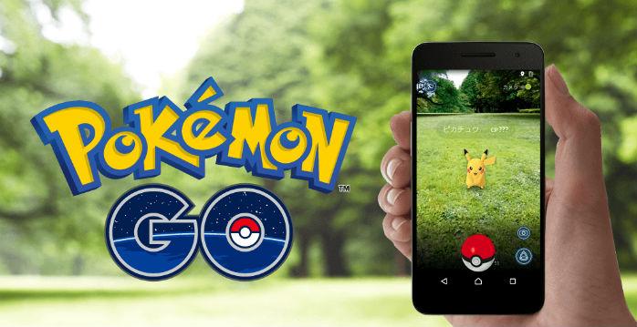 『Pokémon GO』新宿御苑までピカチュウをゲットしに行ってきたよ!