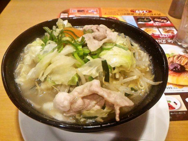 1 日分の野菜のベジ塩タンメン(1 食あたり 糖質 8.8g)