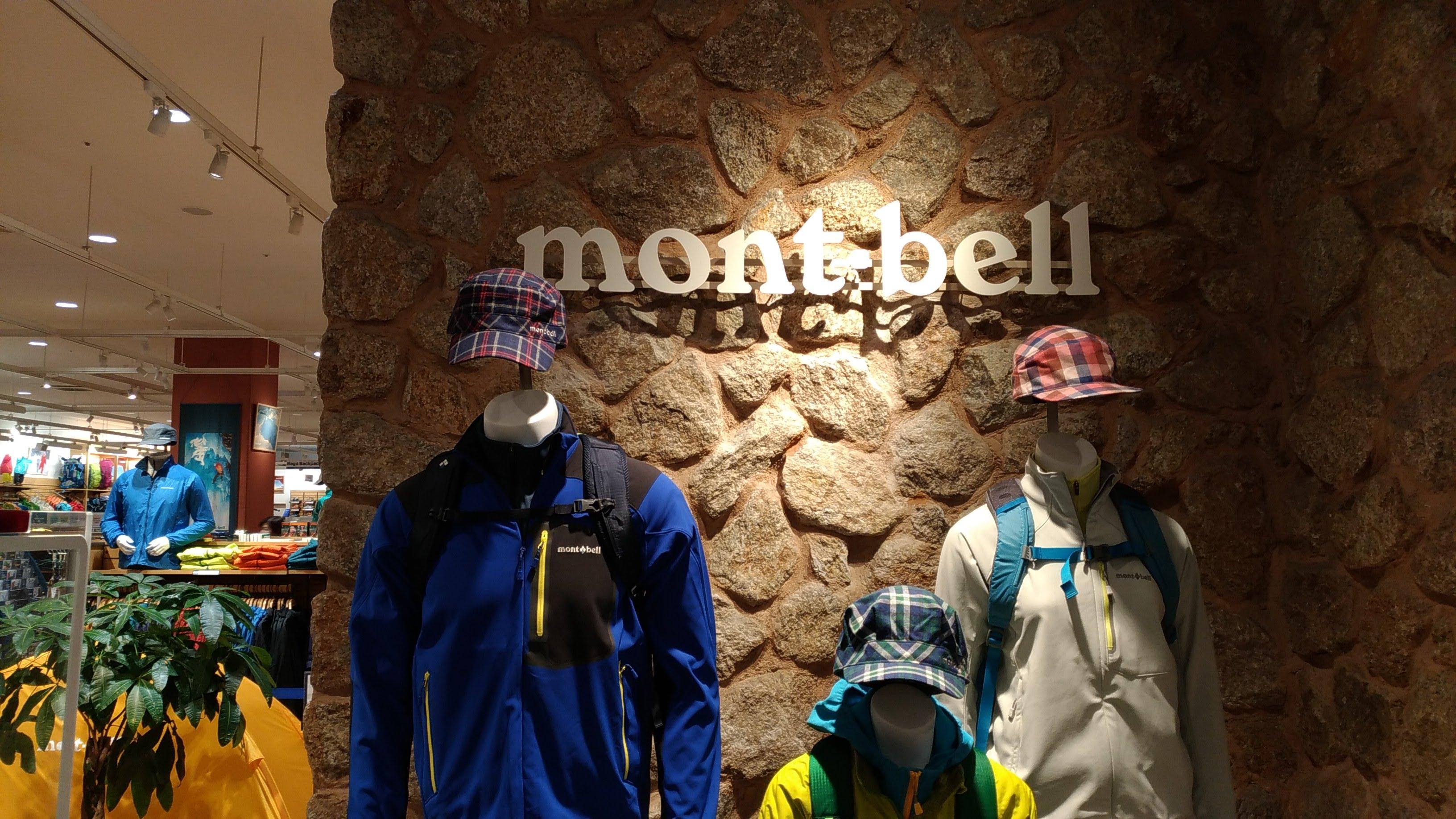 モンベルの登山靴を購入!原資はもちろんふるさと納税ですよ