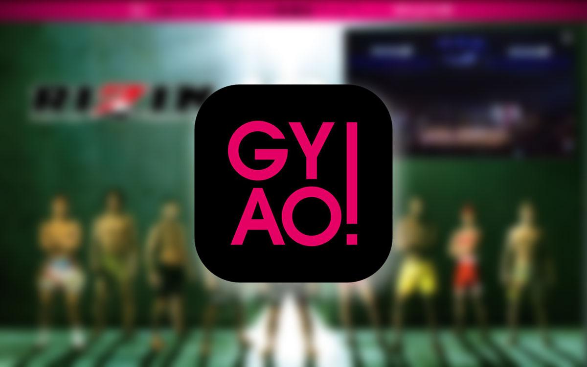 [RIZIN.10]GYAO!で全試合映像を無料配信開始!