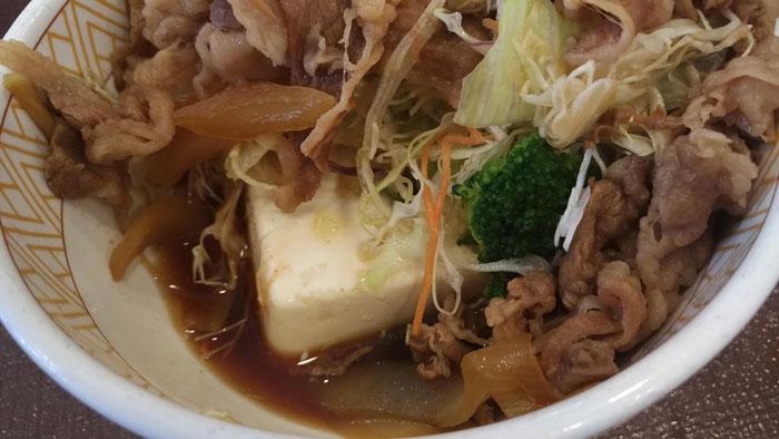 牛丼ライトはご飯の代わりに豆腐