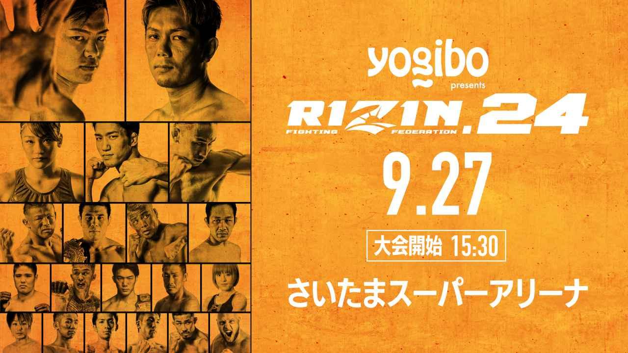 RIZIN24